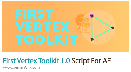 دانلود اسکریپت First Vertex Toolkit برای نرم افزارافترافکت - First Vertex Toolkit 1.0 Script For After Effect