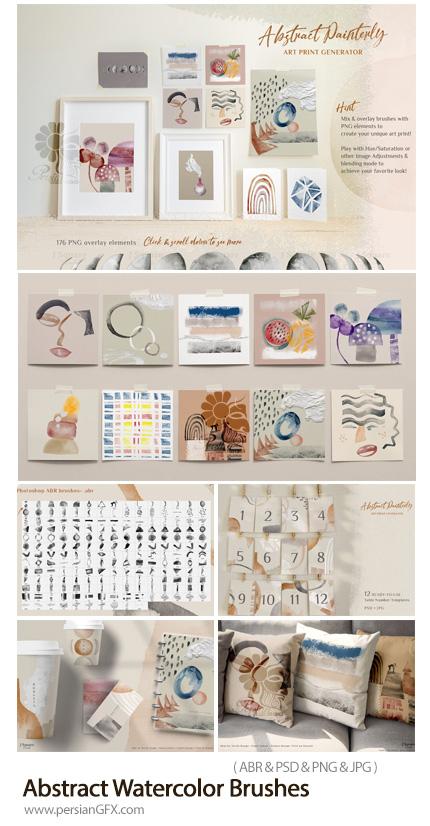 دانلود براش فتوشاپ عناصر انتزاعی آبرنگی - Abstract Watercolor Brushes