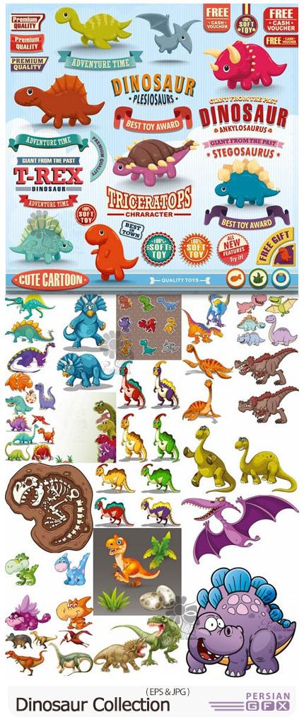 دانلود وکتور کارتونی دایناسور - Dinosaur Collection