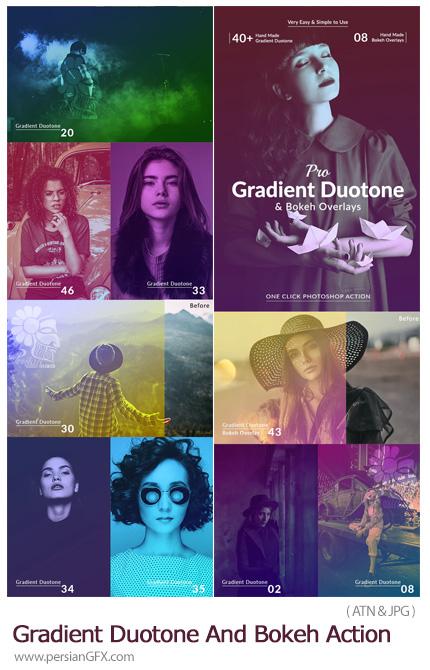 دانلود اکشن فتوشاپ ایجاد بوکه نورانی و گرادینت دوتون بر روی تصاویر - Gradient Duotone And Bokeh Action