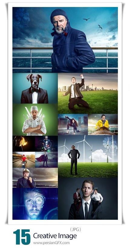 دانلود 15 عکس با کیفیت دستکاری شده خلاقانه - Creative Image