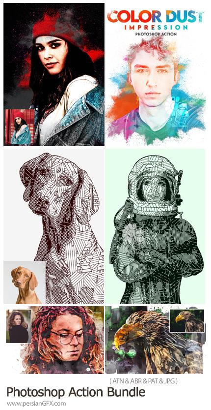 دانلود مجموعه اکشن فتوشاپ با 3 افکت نقاشی آبرنگی، گرد و غبار رنگی و اشکال ژئومتریک هنری - Photoshop Action Bundle