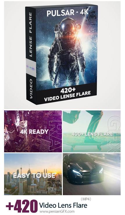 دانلود بیش از 420 پریست ویدئویی لنز فلر برای ویرایش ویدئو - 420 Video Lens Flare