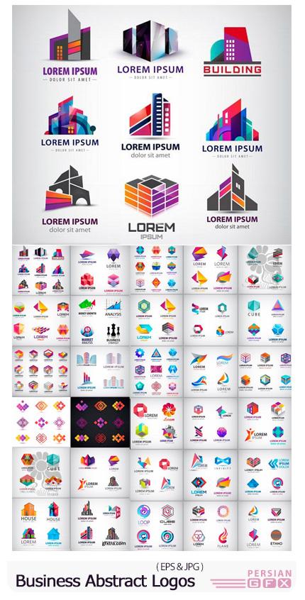 دانلود مجموعه آرم و لوگوی تجاری با طرح های انتزاعی - Business Abstract Logos