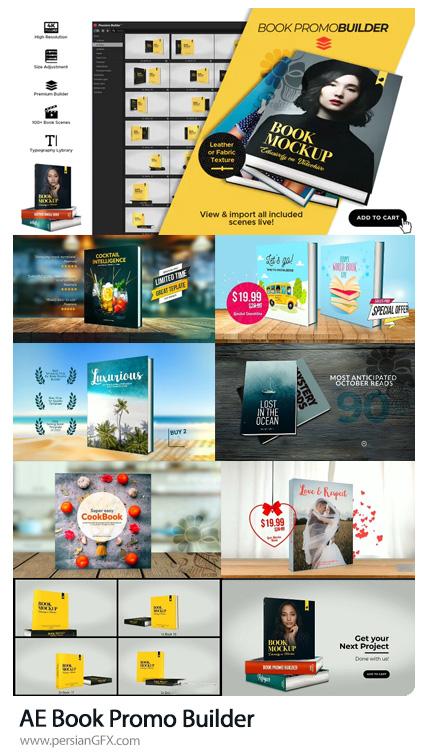 دانلود کیت ساخت پرومو تبلیغاتی کتاب در افترافکت - Book Promo Builder