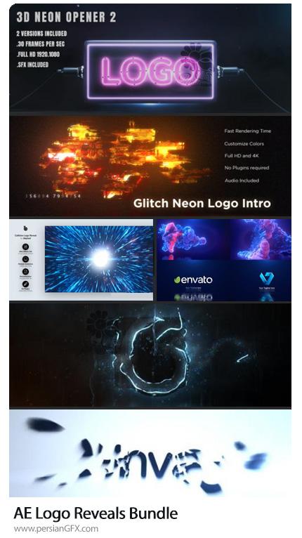 دانلود 6 پروژه افترافکت نمایش لوگو با افکت های مختلف - Logo Reveals Bundle