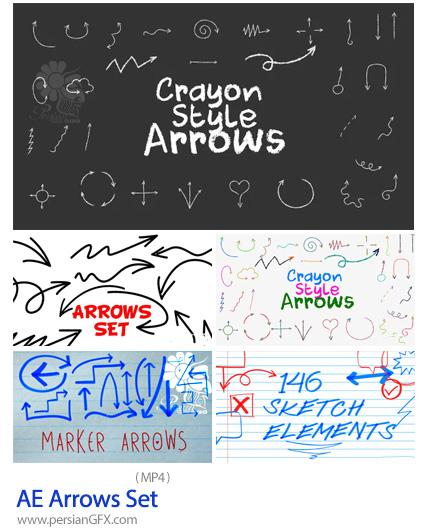 دانلود مجموعه فوتیج المان های جهت دار، فلش و پیکان - Arrows Set
