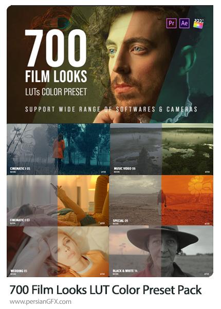 دانلود پکیج پریست رنگی LUT برای افترافکت و پریمیر - 700 Film Looks LUT Color Preset Pack