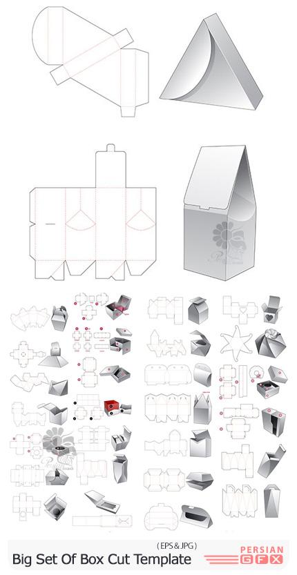 دانلود مجموعه وکتور قالب برش بسته بندی محصولات مختلف - Box Cut Template