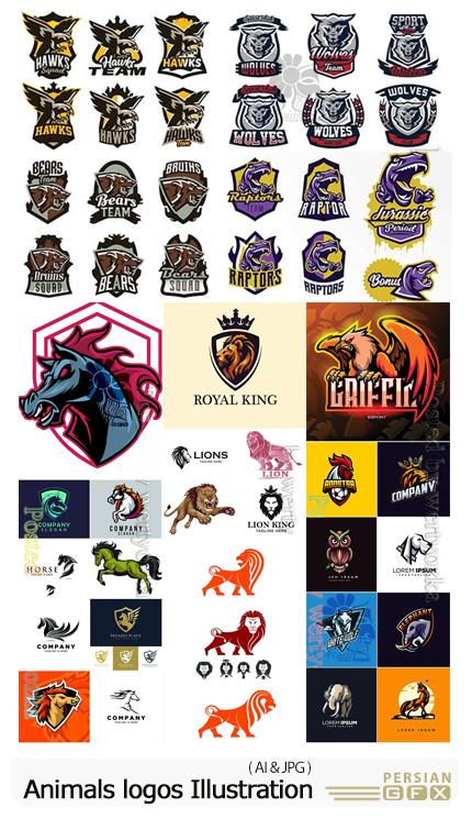دانلود مجموعه وکتور آرم و لوگوی حیوانات مختلف شامل شیر، اسب، عقاب و ... - Animals logos Illustration