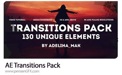 دانلود پک ترانزیشن های متنوع ژئومتریک، وینتیج، رنگارنگ و ... در افترافکت - Transitions Pack