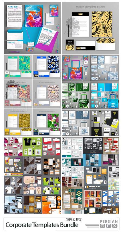 دانلود مجموعه وکتور ست اداری شامل کارت ویزیت، سربرگ، نامه، پاکت نامه و ... - Corporate Templates Bundle