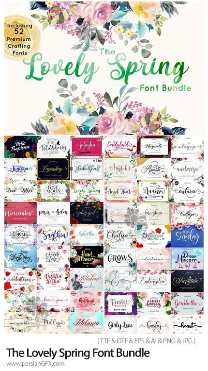 دانلود 52 فونت انگلیسی با طرح های هنری - The Lovely Spring Font Bundle