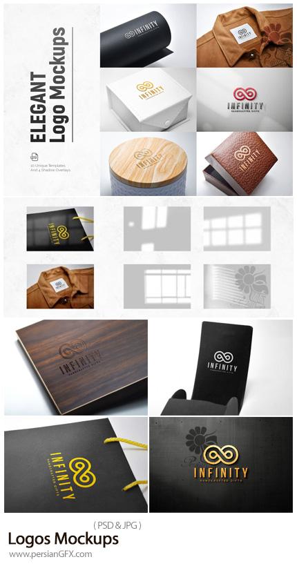 دانلود موکاپ لوگوی چاپ شده بر روی چوب، کاغذ، پارچه و چرم - Logos Mockups