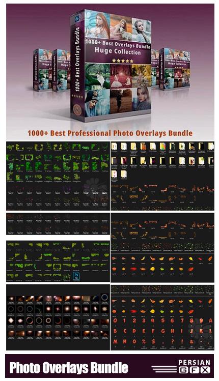 دانلود بیش از 1000 تصویر پوششی شامل حروف سه بعدی، آتش، گلبرگ، قطره آب، افکت نورانی و ... - Photo Overlays Bundle