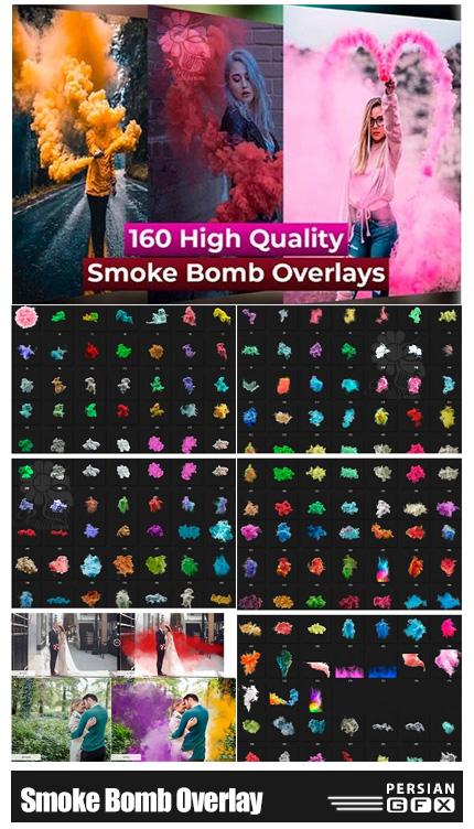 دانلود 160 تصویر پوششی بمب دودهای رنگی - Smoke Bomb Overlay