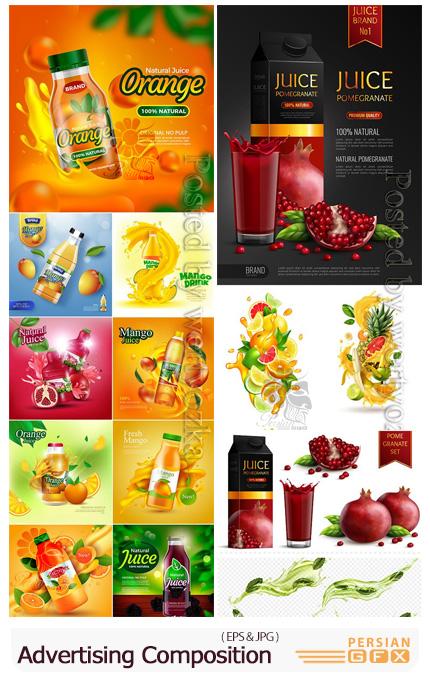 دانلود وکتور طرح های تبلیغاتی آبمیوه - Advertising Composition