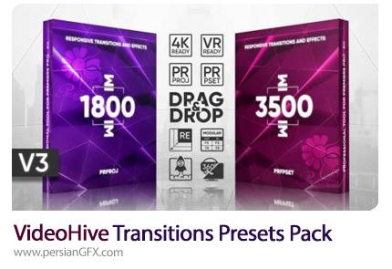 دانلود مجموعه ترانزیشن های متنوع برای پریمیر به همراه آموزش ویدئویی - Transitions Presets Pack V.3