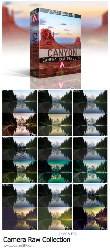 دانلود 500 پریست کمرا راو برای منظره و طبیعت - Camera Raw Collection