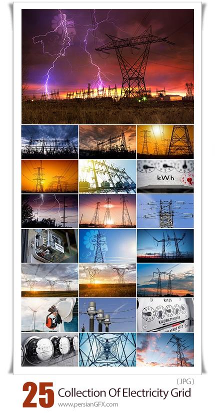 دانلود 25 عکس با کیفیت شبکه برق، دکل برق و کنتر برق - Collection Of Electricity Grid