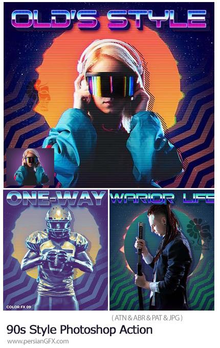 دانلود اکشن فتوشاپ ساخت پوستر سبک دهه 90 میلادی به همراه آموزش ویدئویی - 90s Style Photoshop Action