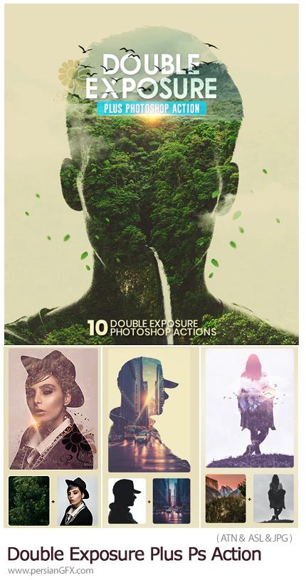 دانلود اکشن فتوشاپ ساخت تصاویر دابل اکسپوژر حرفه ای - Double Exposure Plus Photoshop Action