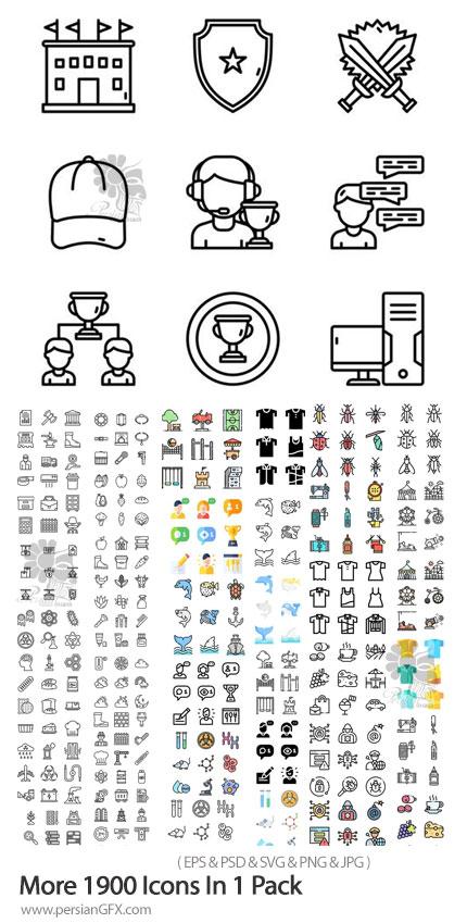 دانلود بیش از 1900 آیکون خطی با موضوعات مختلف پوشاک، آب و هوا، حشرات، ویروس و ... - More 1900 Icons
