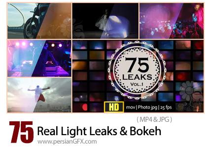 دانلود 75 فوتیج بوکه و نشتی نور واقعی - 75 Real Light Leaks And Bokeh