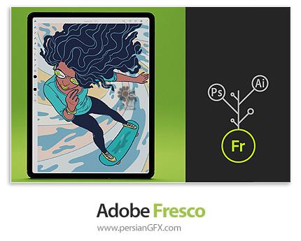 دانلود نرم افزار طراحی و نقاشی دیجیتال - Adobe Fresco v1.6.1.113