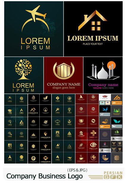دانلود مجموعه وکتور آرم و لوگوی تجاری برای کمپانی های مختلف - Company Business Logo