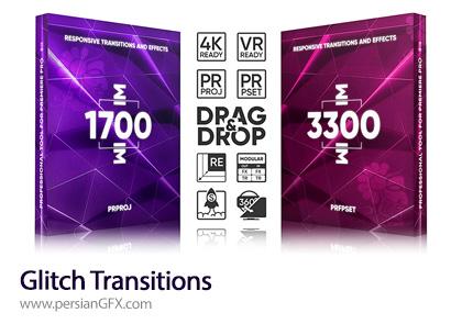 دانلود مجموعه ترانزیشن، تایتل، پریست و قالب نمایش لوگوی گلیچ در پریمیر - Glitch Transitions