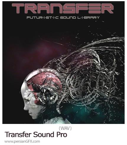 دانلود مجموعه افکت صوتی تکنولوژی پیشرفته - Transfer Sound Pro