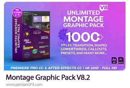دانلود بیش از 1000 المان ساخت موشن گرافیک در افترافکت و پریمیر - Montage Graphic Pack V8.2