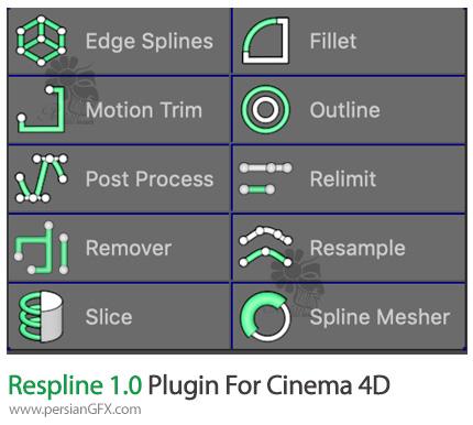 دانلود پلاگین بسیار حرفه ای Respline برای سینمافوردی - Respline 1.0 Plugin For Cinema 4D