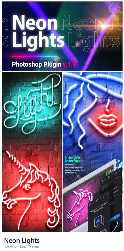 دانلود پلاگین فتوشاپ ساخت متن و اشکال با نورهای نئونی به همراه آموزش ویدئویی - Neon Lights