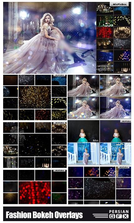 دانلود تصاویر پوششی بوکه های فشن تزئینی - Fashion Bokeh Overlays