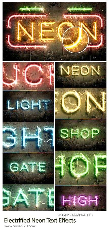 دانلود استایل فتوشاپ ایجاد افکت های نئونی الکتریکی بر روی متن به همراه آموزش ویدئویی - Electrified Neon Text Effects