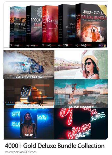 دانلود مجموعه افکت های ویدیویی استودیویی به همراه آموزش ویدئویی - 4000+ Gold Deluxe Bundle