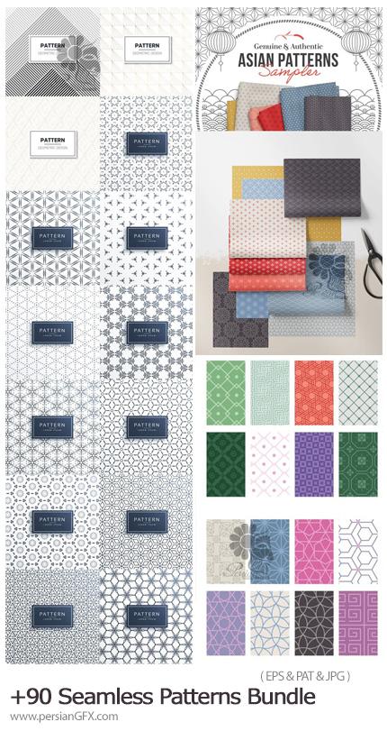 دانلود بیش از 90 پترن وکتور و فتوشاپ با طرح های متنوع - +90 Seamless Patterns Bundle