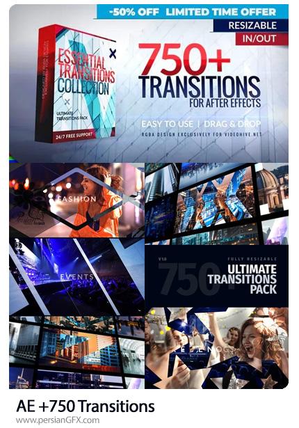 دانلود بیش از 750 ترانزیشن متنوع برای افترافکت به همراه آموزش ویدئویی - +750 Transitions