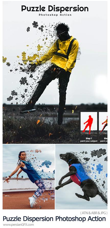 دانلود اکشن فتوشاپ ایجاد افکت پراکندگی پازل بر روی تصاویر - Puzzle Dispersion Photoshop Action