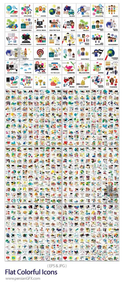 دانلود مجموعه آیکون های فلت رنگارنگ با موضوعات مختلف - Flat Colorful Icons