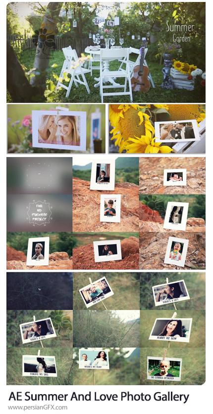 دانلود 3 پروژه افترافکت گالری عکس های تابستانی و عاشقانه - Summer And Love Photo Gallery