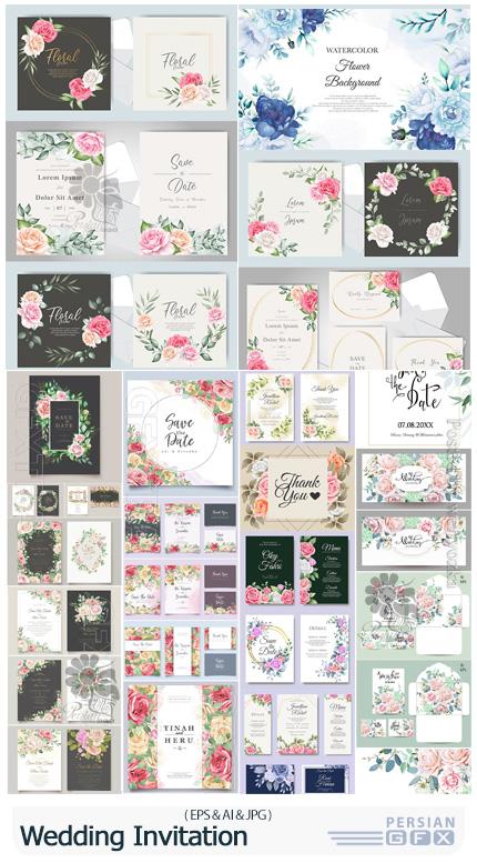 دانلود قالب وکتور کارت دعوت عروسی با طرح های تزئینی گلدار - Wedding Invitation Template