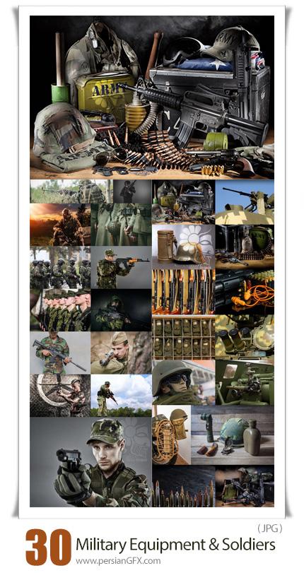دانلود 30 عکس با کیفیت تجهیزات نظامی و سرباز - Military Equipment And Soldiers