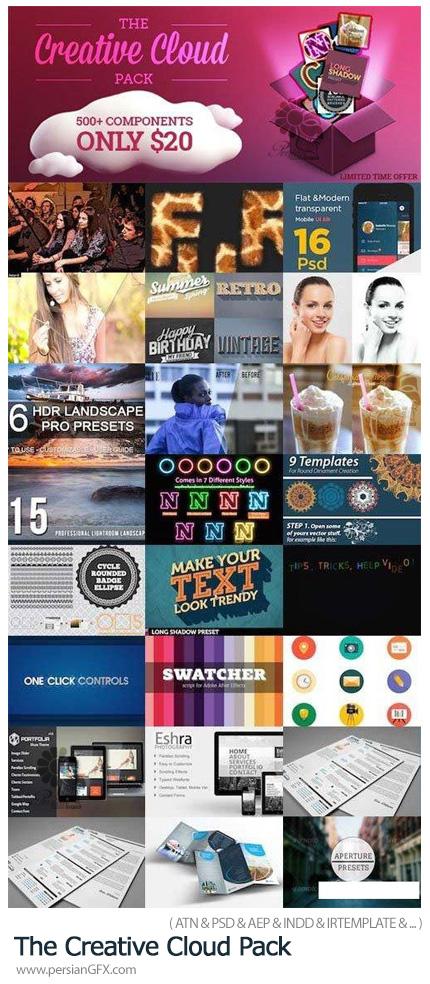 دانلود مجموعه ابزار طراحی فتوشاپ، افترافکت، ایلوستریتور، لایتروم و ایندیزاین - The Creative Cloud Pack