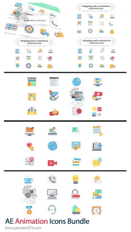 دانلود مجموعه آیکون های انیمیت شده برای موشن گرافیک در افترافکت - Animation Icons Bundle