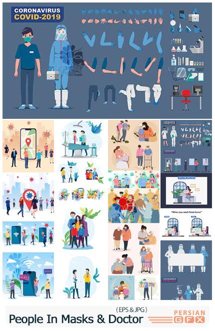 دانلود مجموعه وکتور کاراکترهای کارتونی با ماسک و تیم پزشکی مقابله با ویروس کرونا - People In Masks And Doctor Save Patient