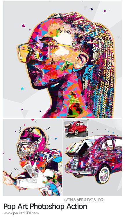 دانلود اکشن فتوشاپ ایجاد افکت پاپ آرت بر روی تصاویر به همراه آموزش ویدئویی - Pop Art Photoshop Action