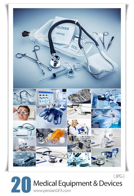 دانلود 20 عکس با کیفیت دستگاه ها و تجهیزات پزشکی - Medical Equipment And Devices